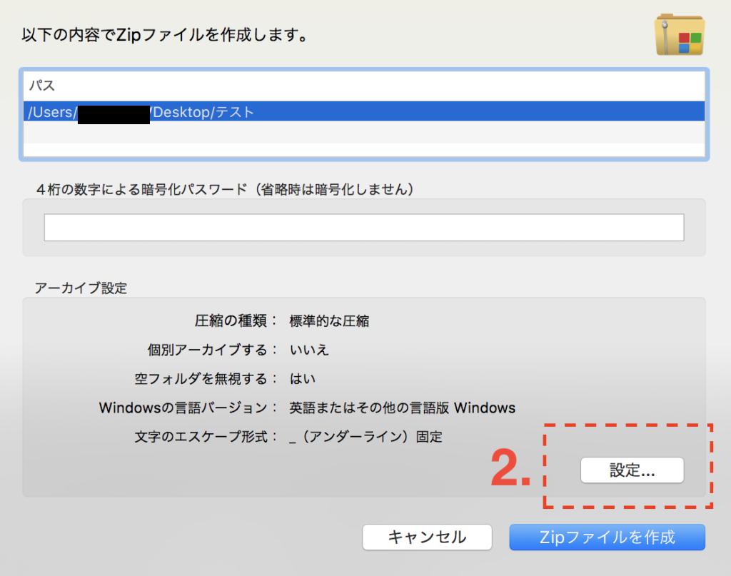 Winarchiver lite mac download